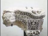 Frammento di sarcofago a Leucopetra